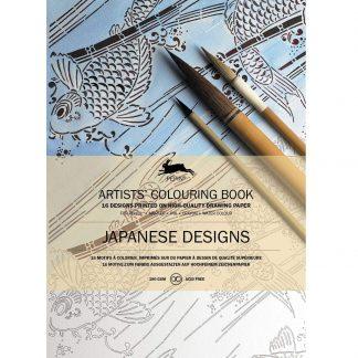Japán minták felnőtt színező könyv