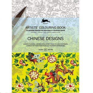 Kínai minták felnőtt színező könyv