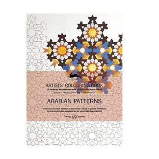 Arab minták színező könyv