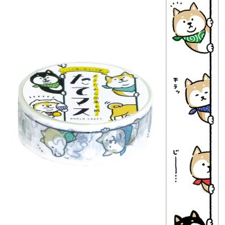 World Craft Washi Tape - Shiba