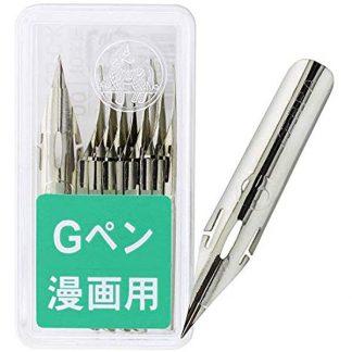 """Zebra """"G"""" tollszem, 10 darabos készlet"""