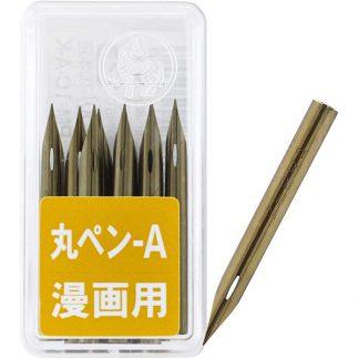 """Zebra """"Maru"""" tollszem, 10 db-os készlet"""